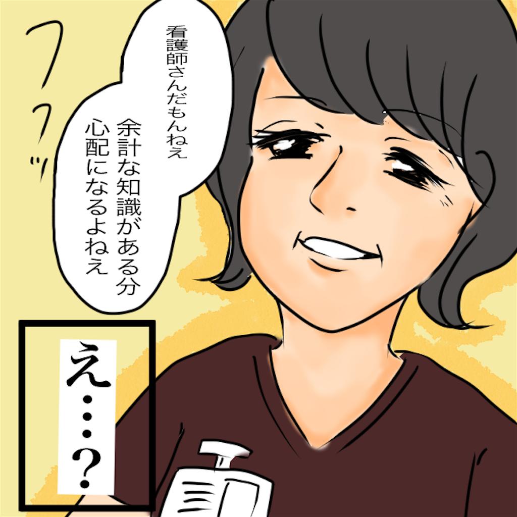 f:id:matsunon:20200624101252p:image