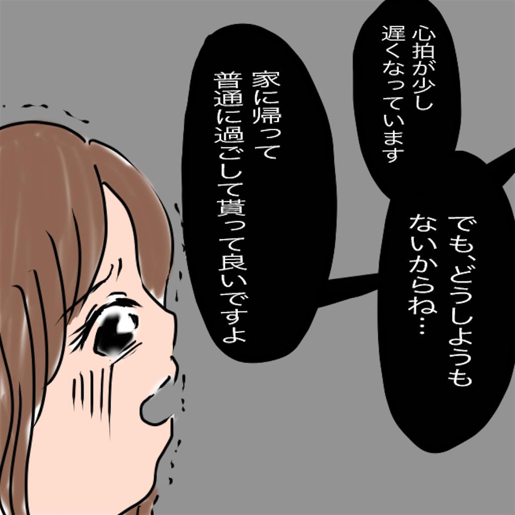 f:id:matsunon:20200625083340p:image