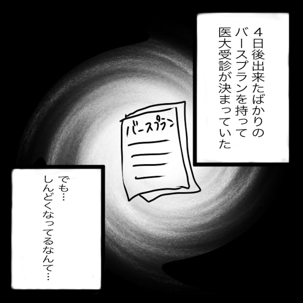 f:id:matsunon:20200625083407p:image