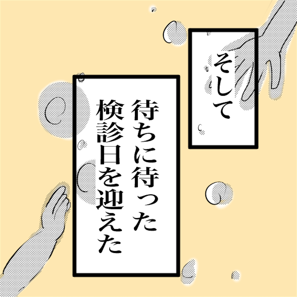 f:id:matsunon:20200626114038p:image