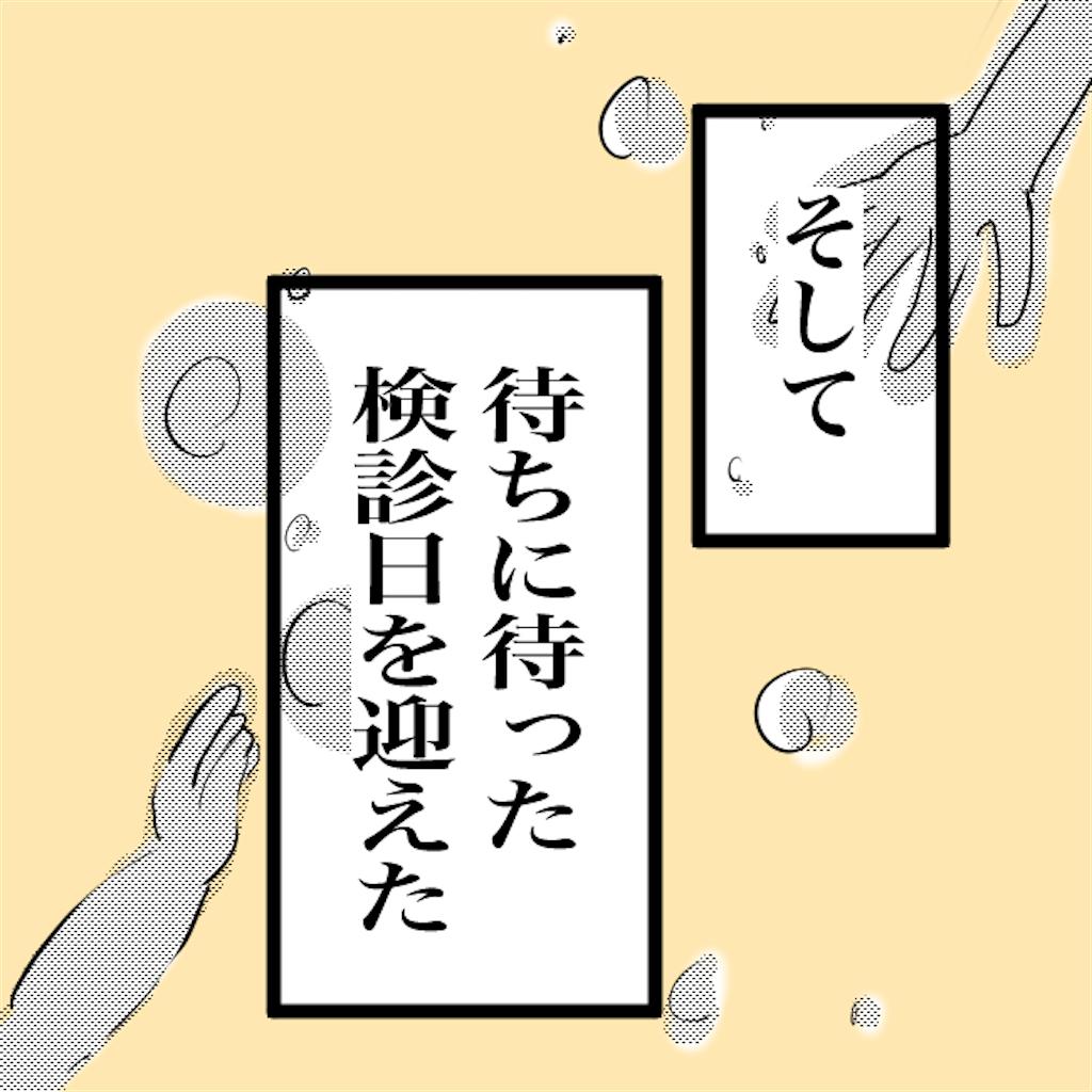 f:id:matsunon:20200627090129p:image