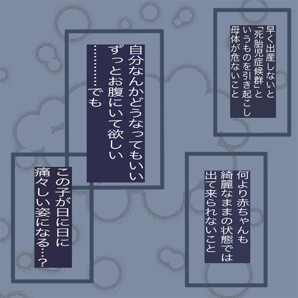 f:id:matsunon:20200629195225p:image