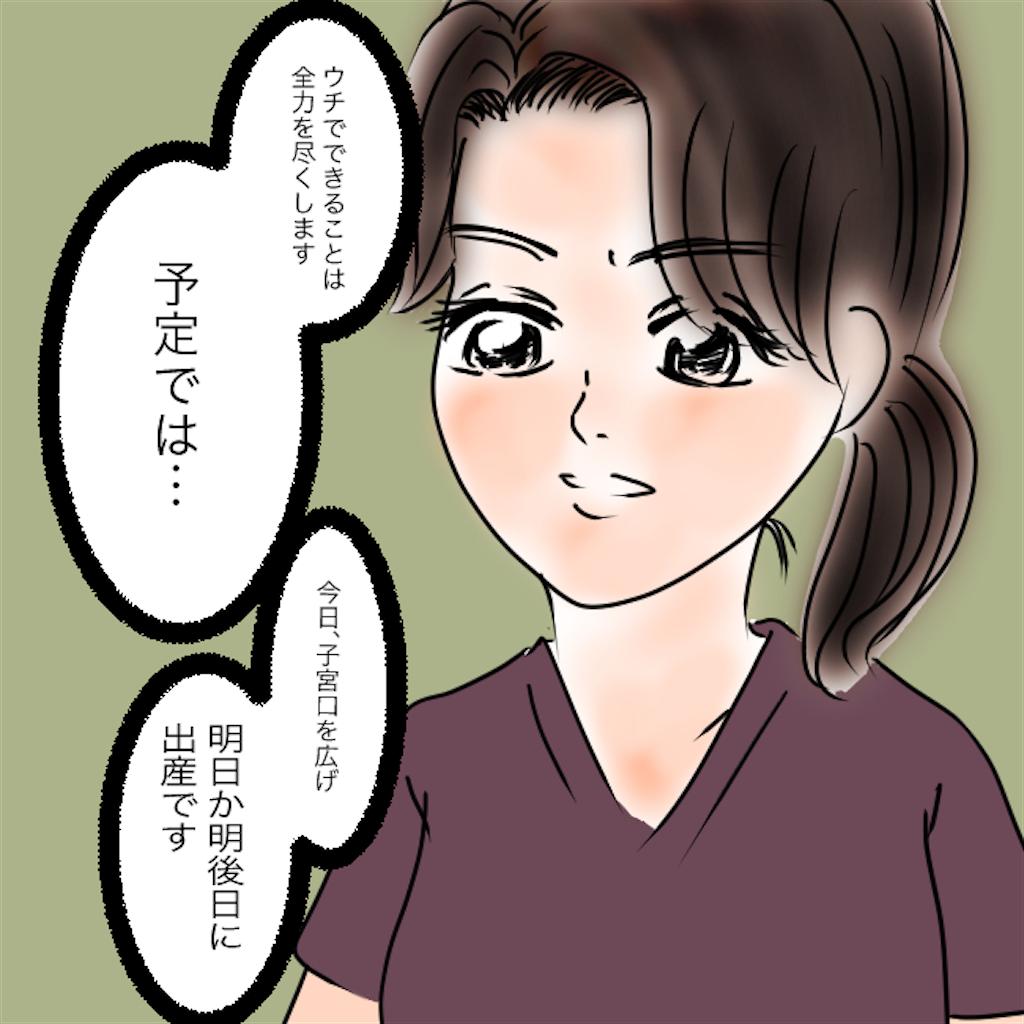 f:id:matsunon:20200705114427p:image