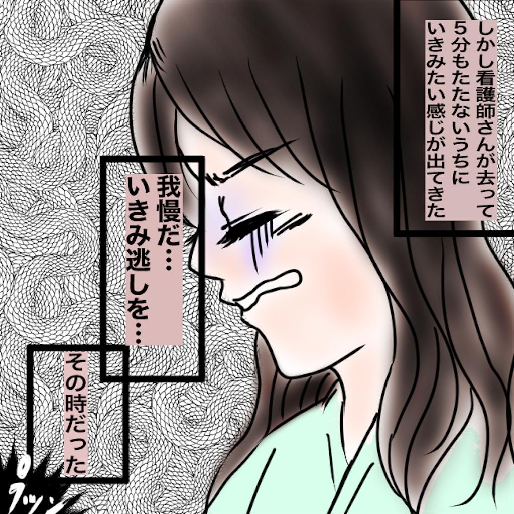 f:id:matsunon:20200706114845p:image