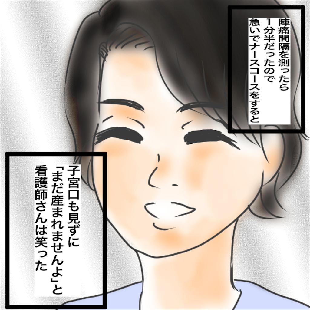 f:id:matsunon:20200706114854p:image