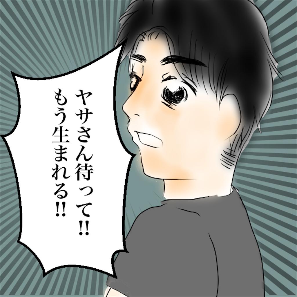 f:id:matsunon:20200706115020p:image