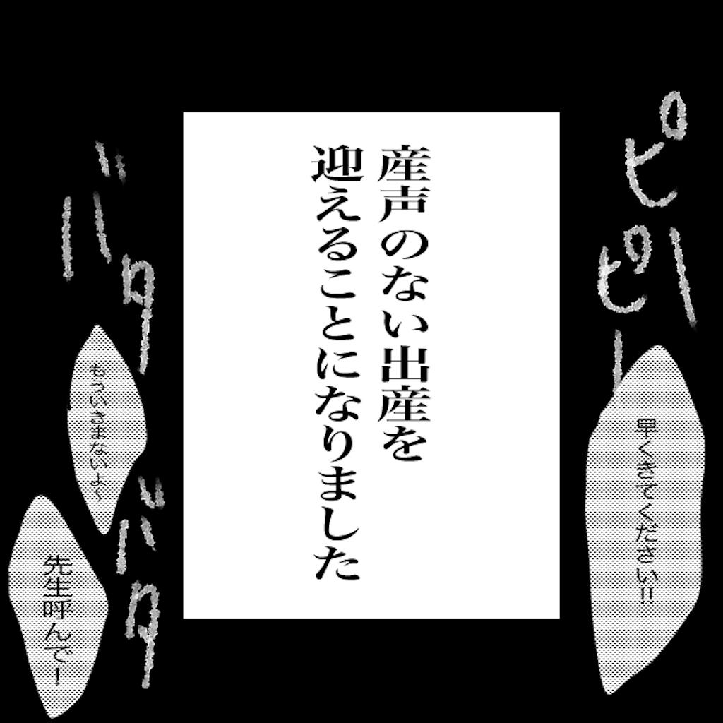 f:id:matsunon:20200706115034p:image