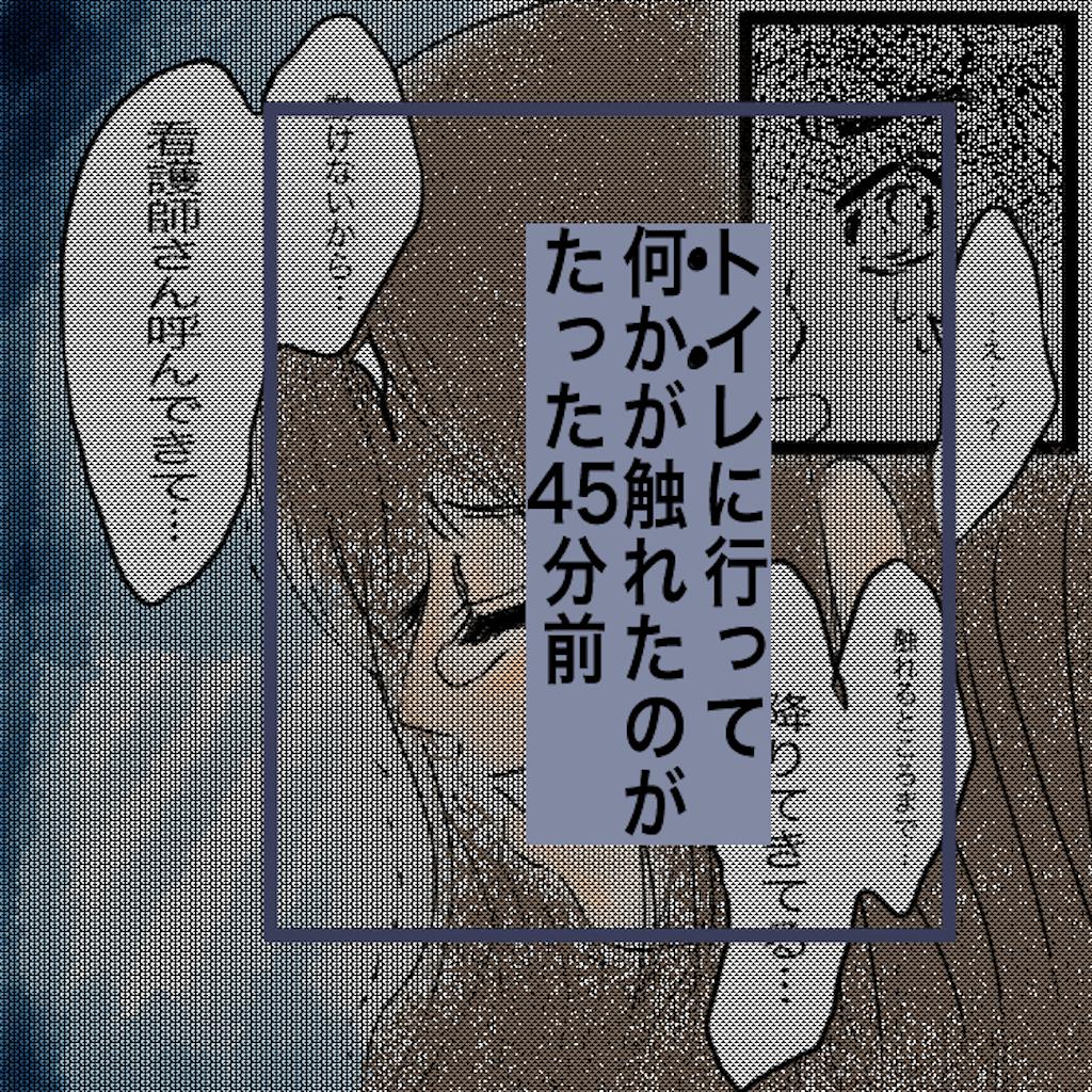 f:id:matsunon:20200708162100p:image