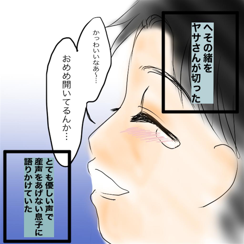 f:id:matsunon:20200708162236p:image