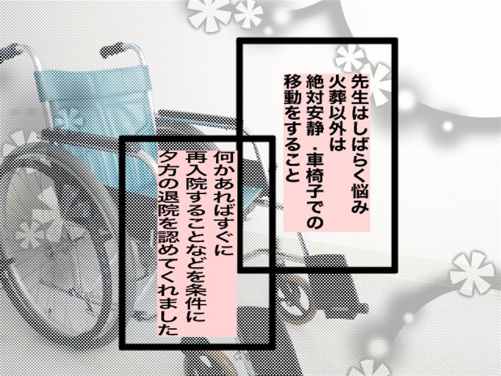 f:id:matsunon:20200709151441p:image