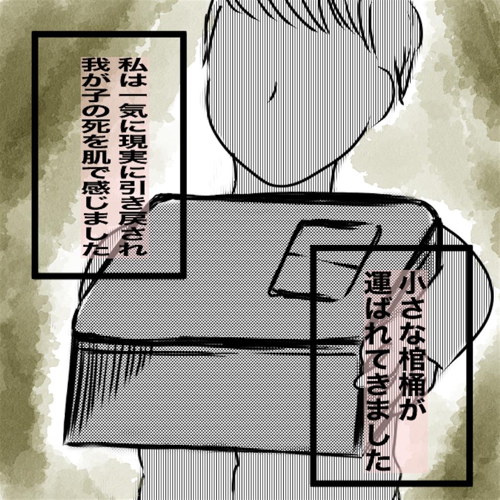 f:id:matsunon:20200709151514p:image