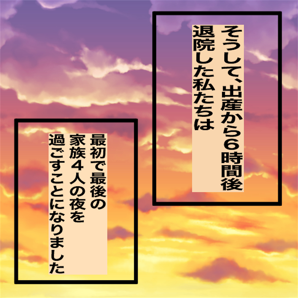 f:id:matsunon:20200709151534p:image