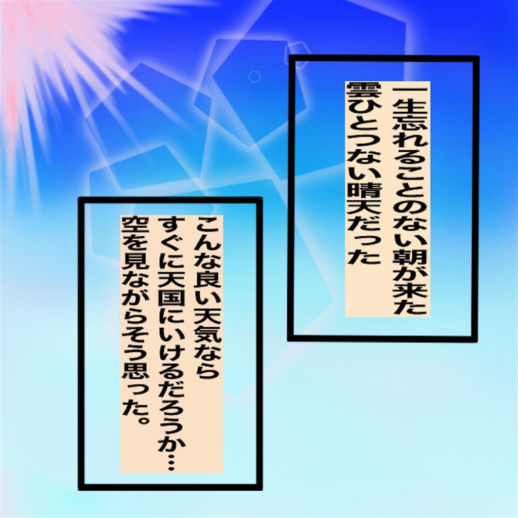 f:id:matsunon:20200711120423p:image