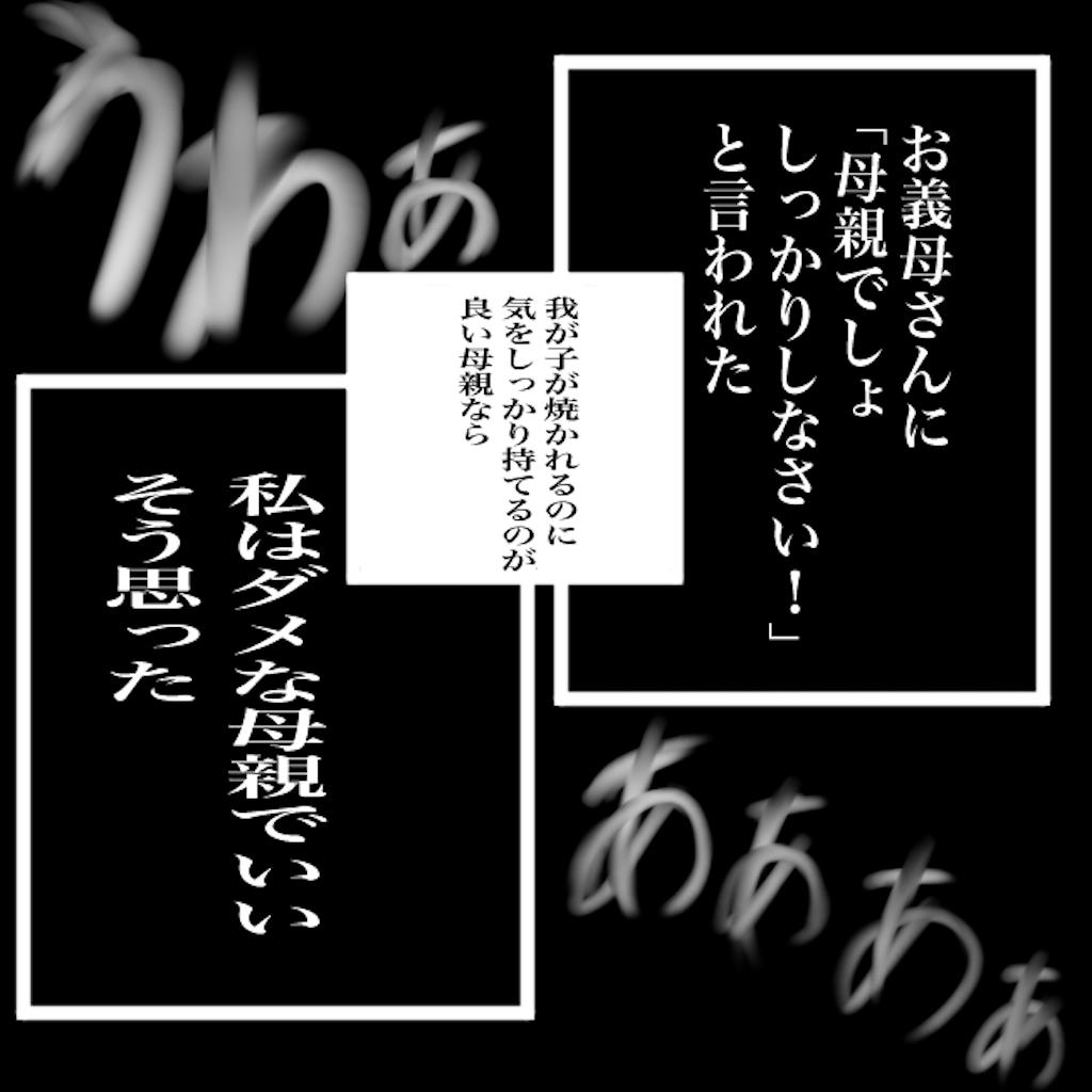f:id:matsunon:20200711120616p:image