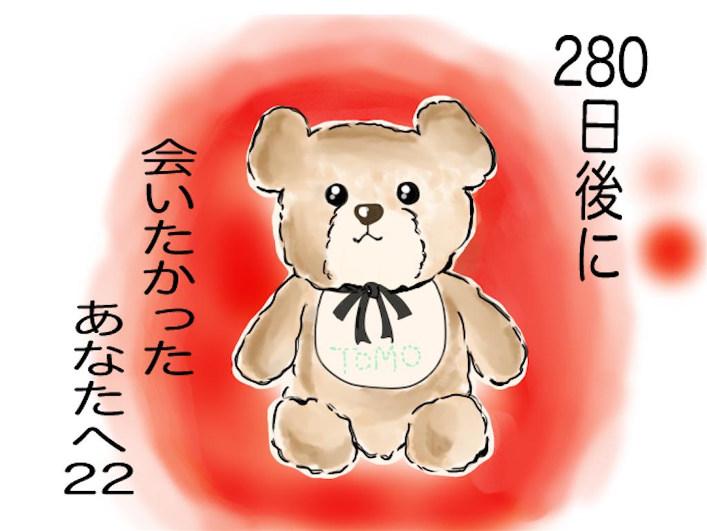 f:id:matsunon:20200712232531p:image
