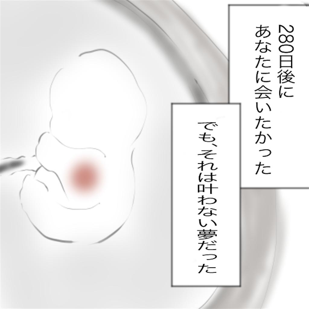 f:id:matsunon:20200712232539p:image