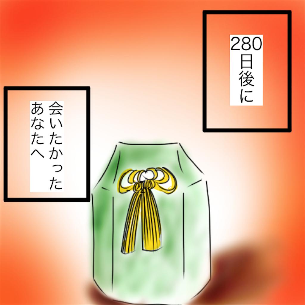 f:id:matsunon:20200712232749p:image