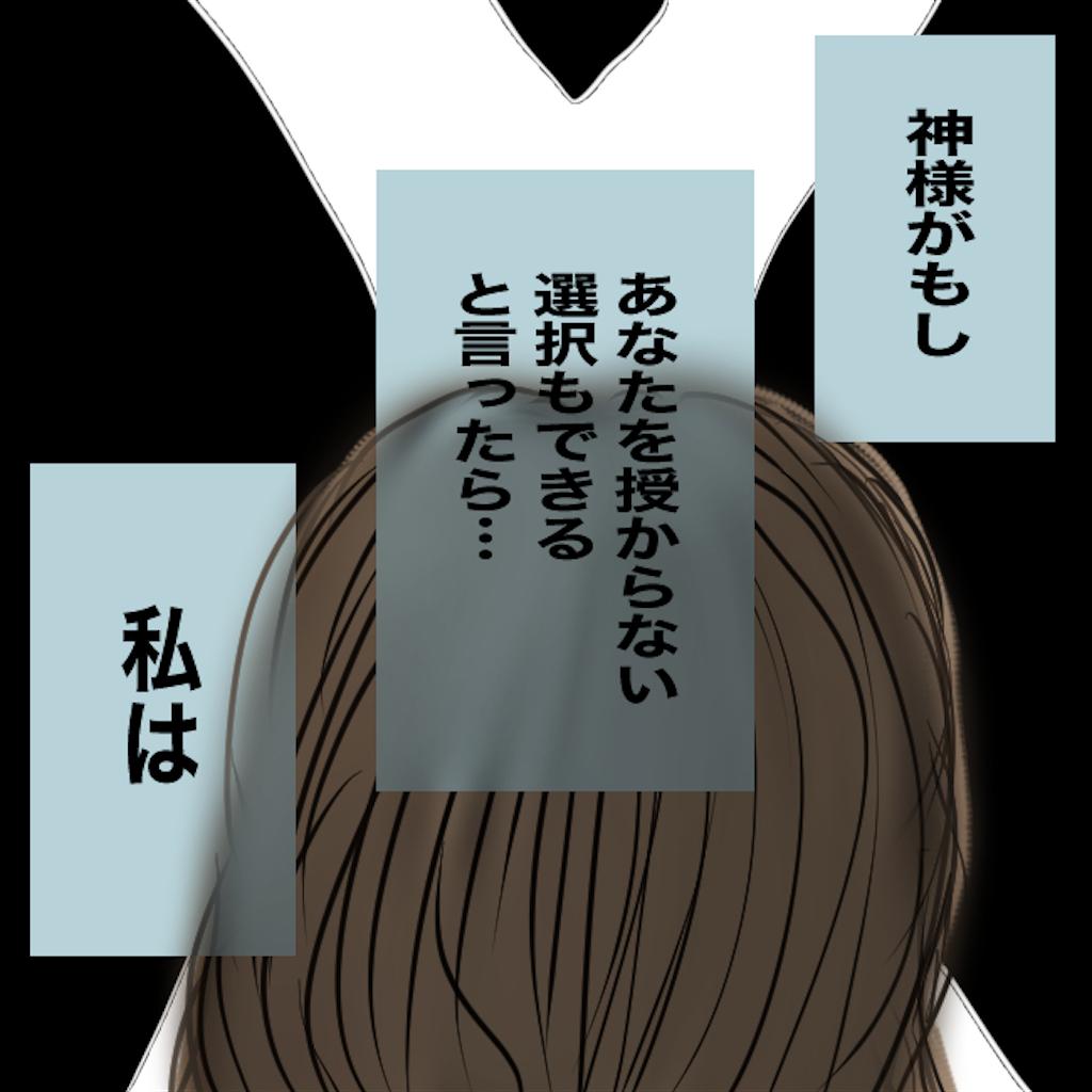 f:id:matsunon:20200712232759p:image