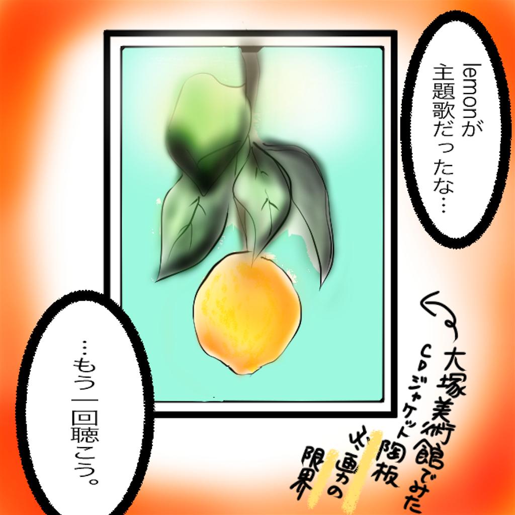 f:id:matsunon:20200713151340p:image