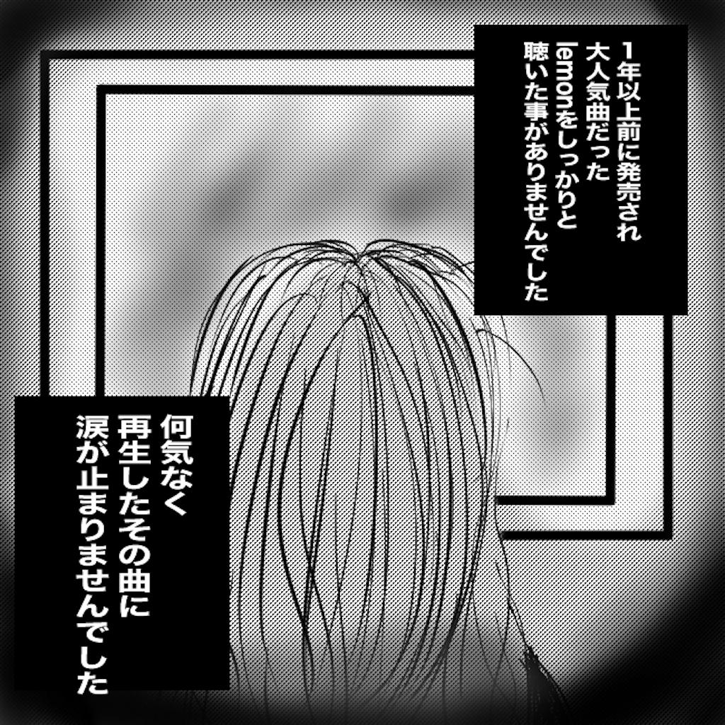 f:id:matsunon:20200713151504p:image