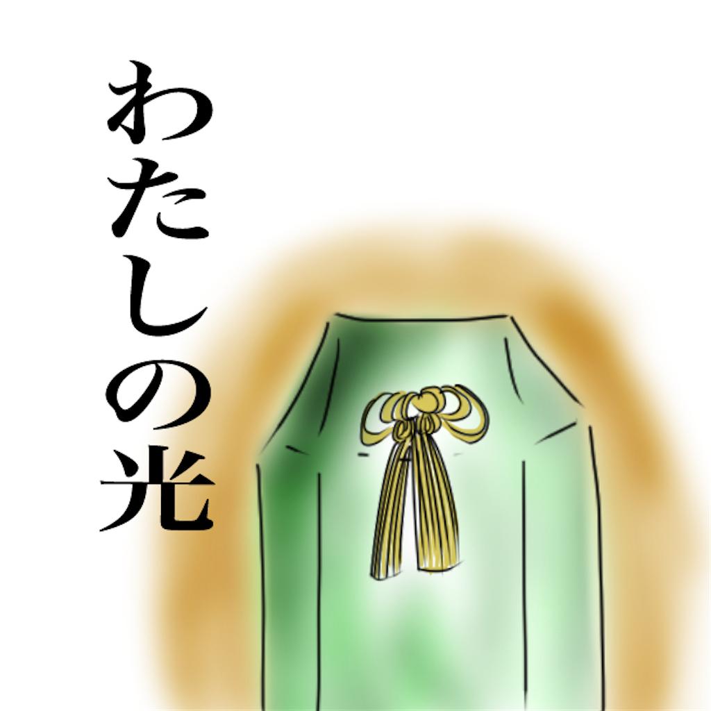 f:id:matsunon:20200713151526p:image