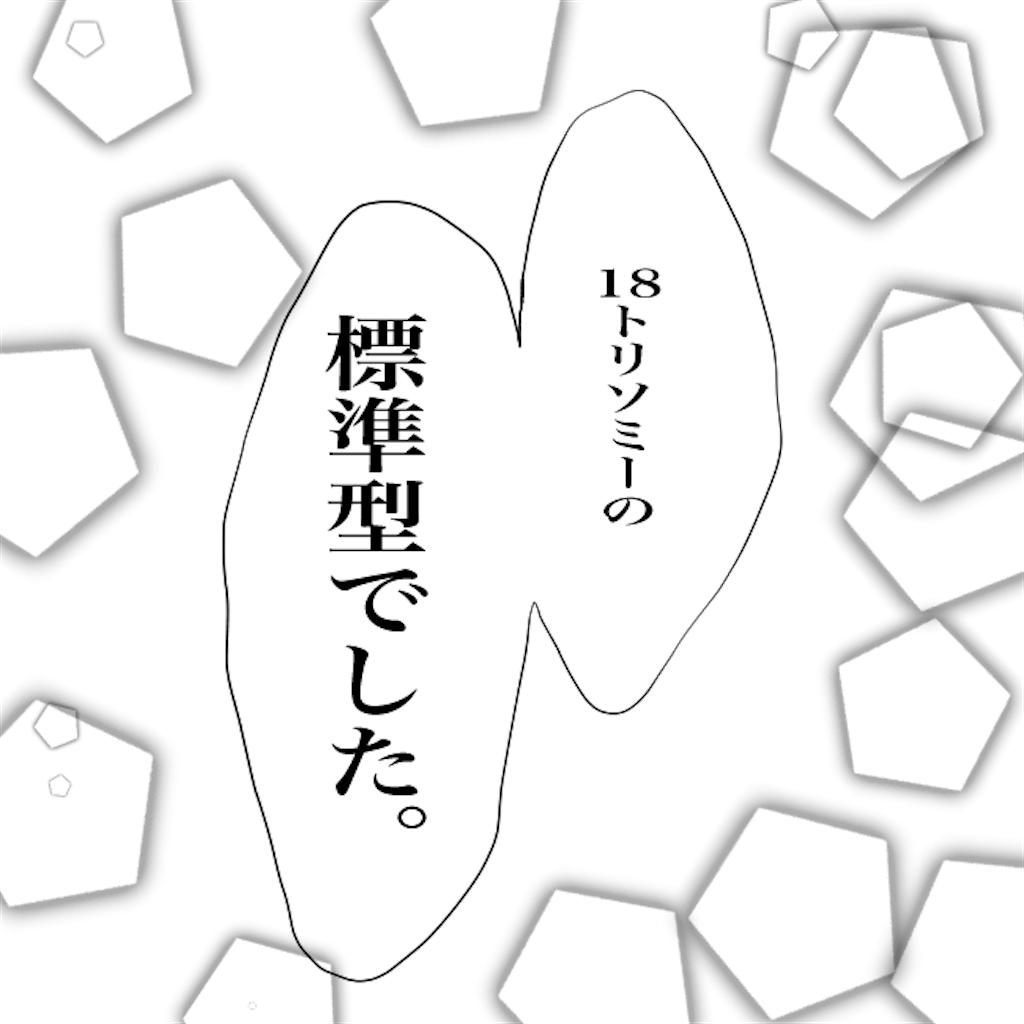 f:id:matsunon:20200718211641p:image