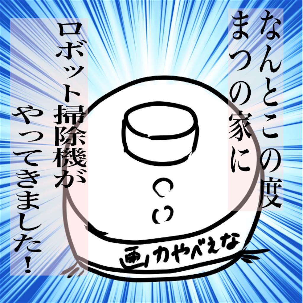 f:id:matsunon:20200719174720p:image