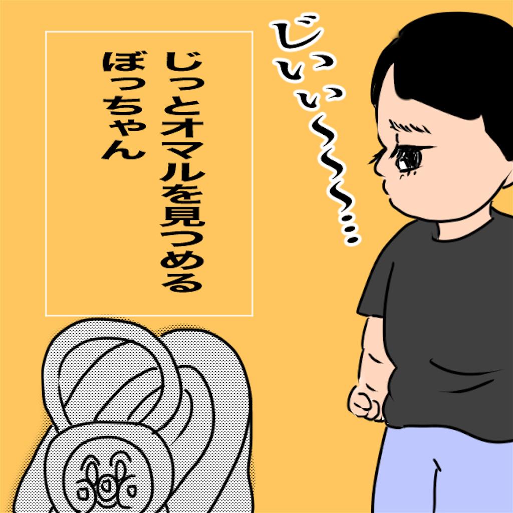 f:id:matsunon:20200725222008p:image