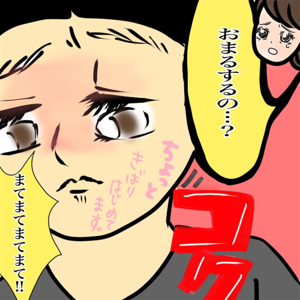 f:id:matsunon:20200725222014p:image