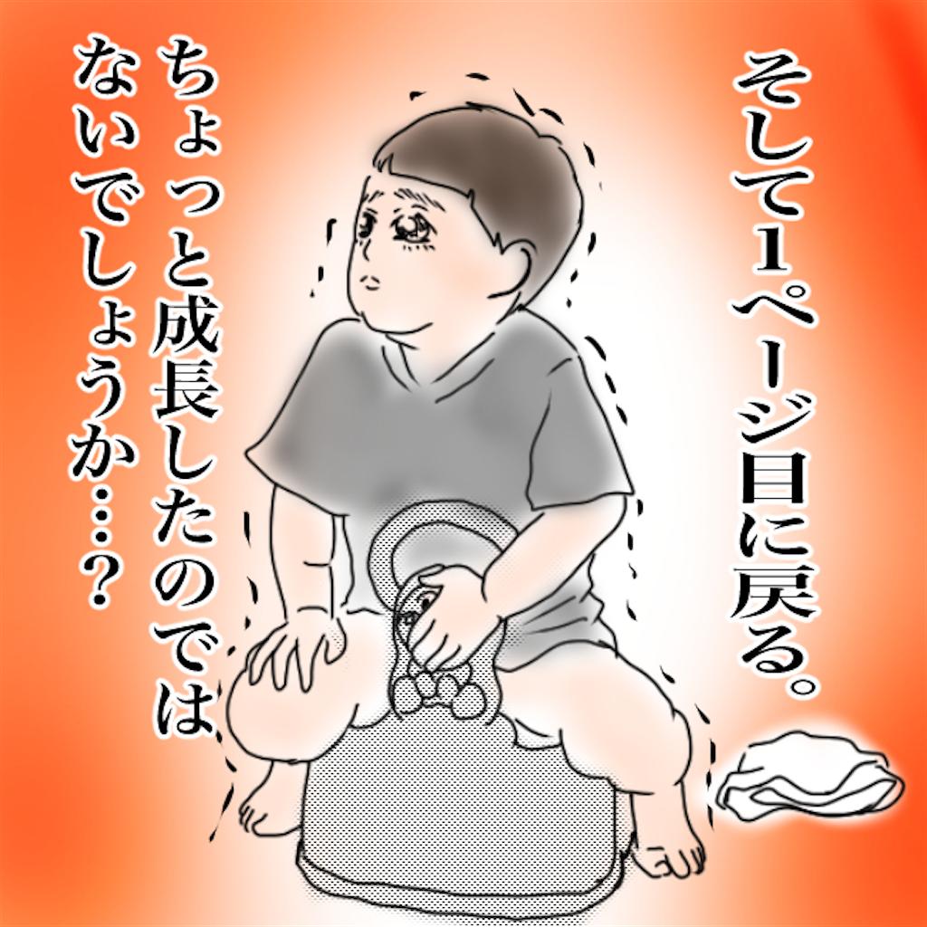 f:id:matsunon:20200725222022p:image