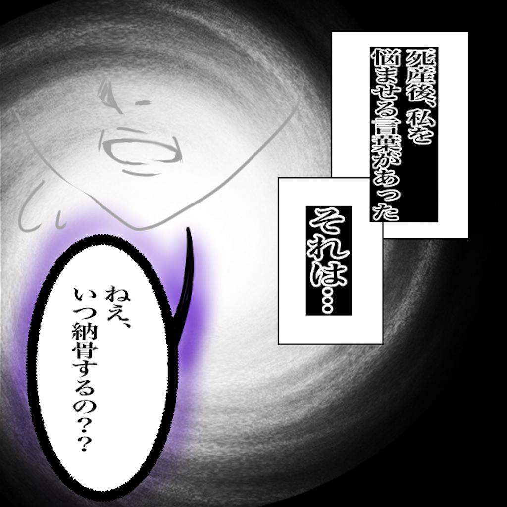 f:id:matsunon:20200726221534p:image