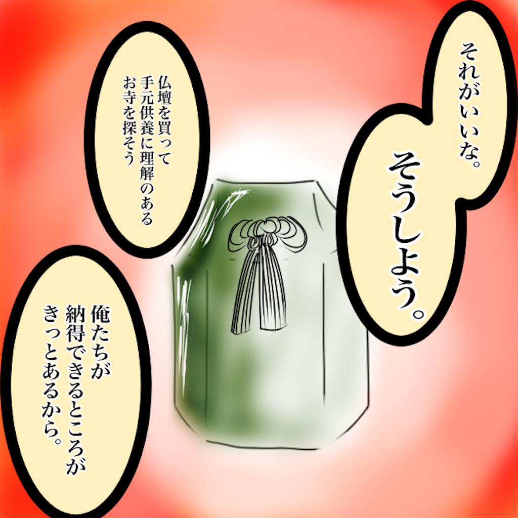 f:id:matsunon:20200726221746p:image
