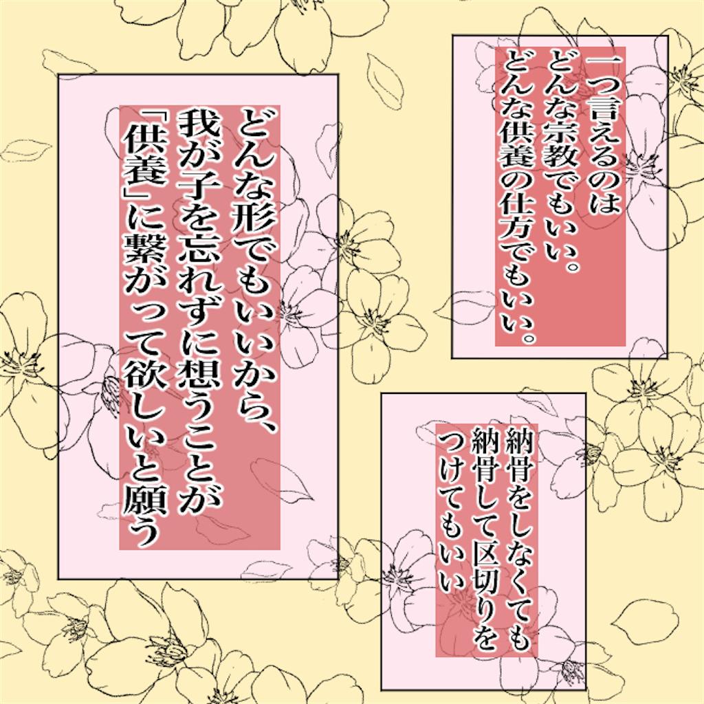 f:id:matsunon:20200726221801p:image