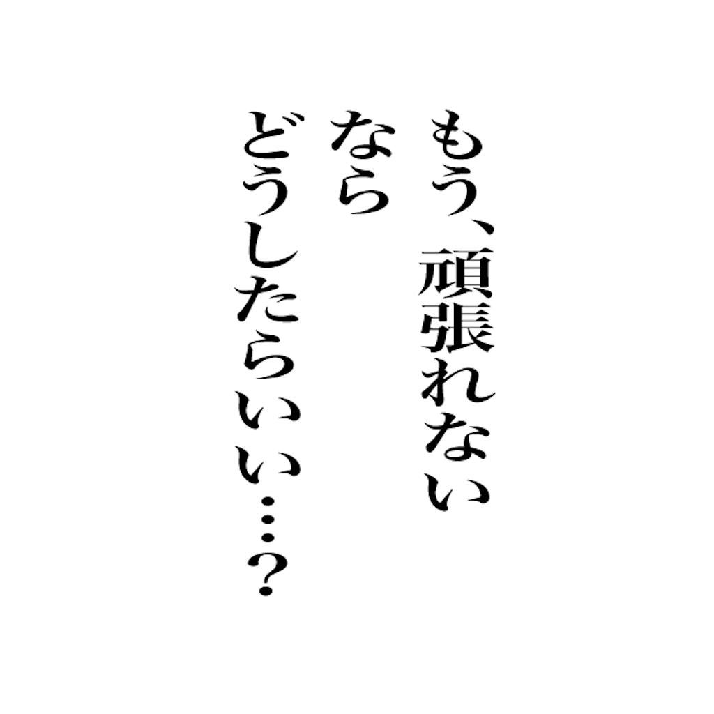 f:id:matsunon:20200728123402p:image