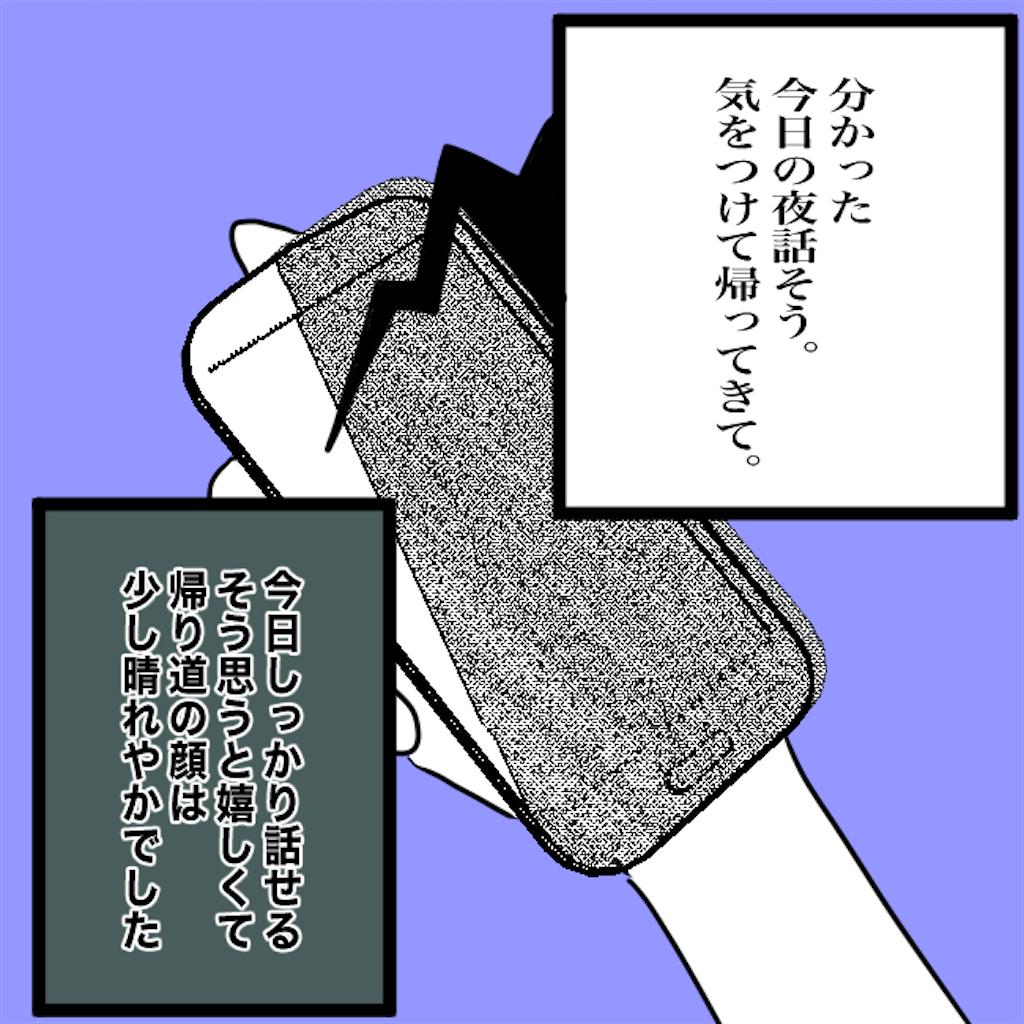 f:id:matsunon:20200729104711p:image