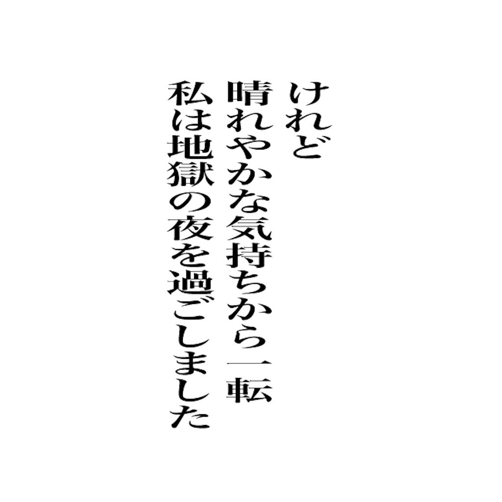 f:id:matsunon:20200729104715p:image