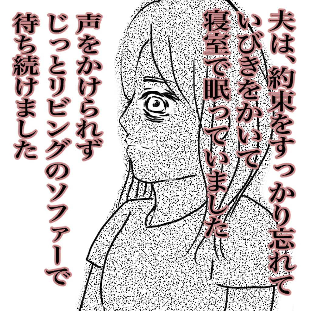 f:id:matsunon:20200729104721p:image