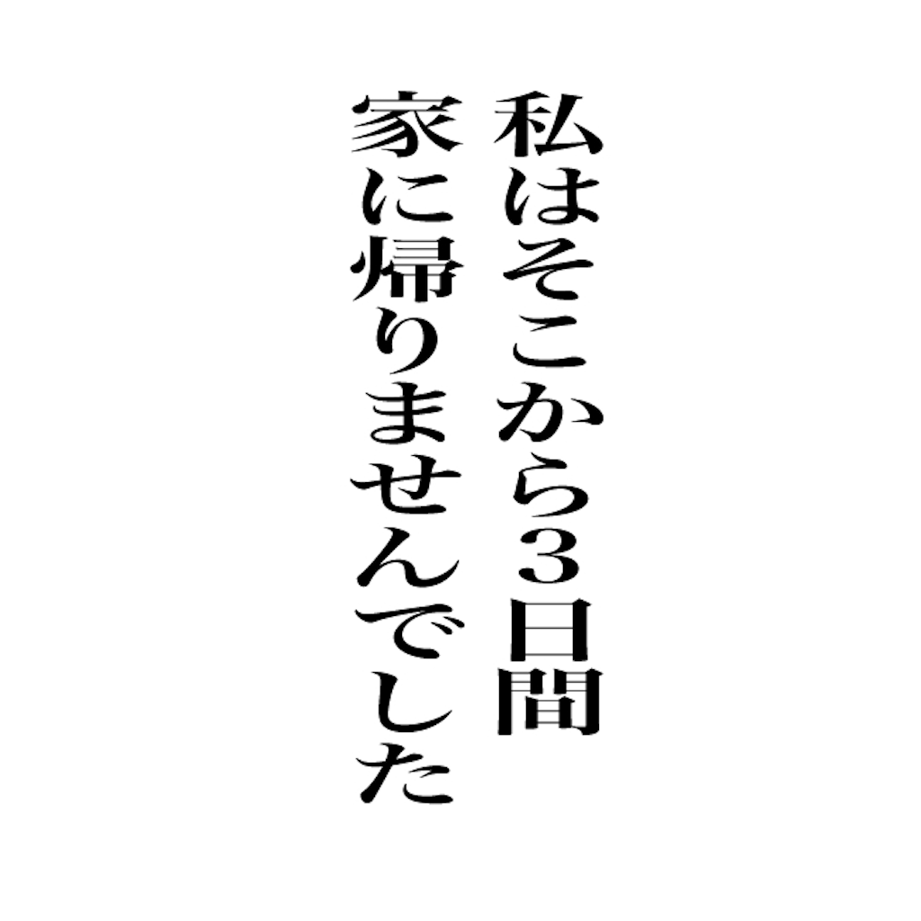 f:id:matsunon:20200729104749p:image