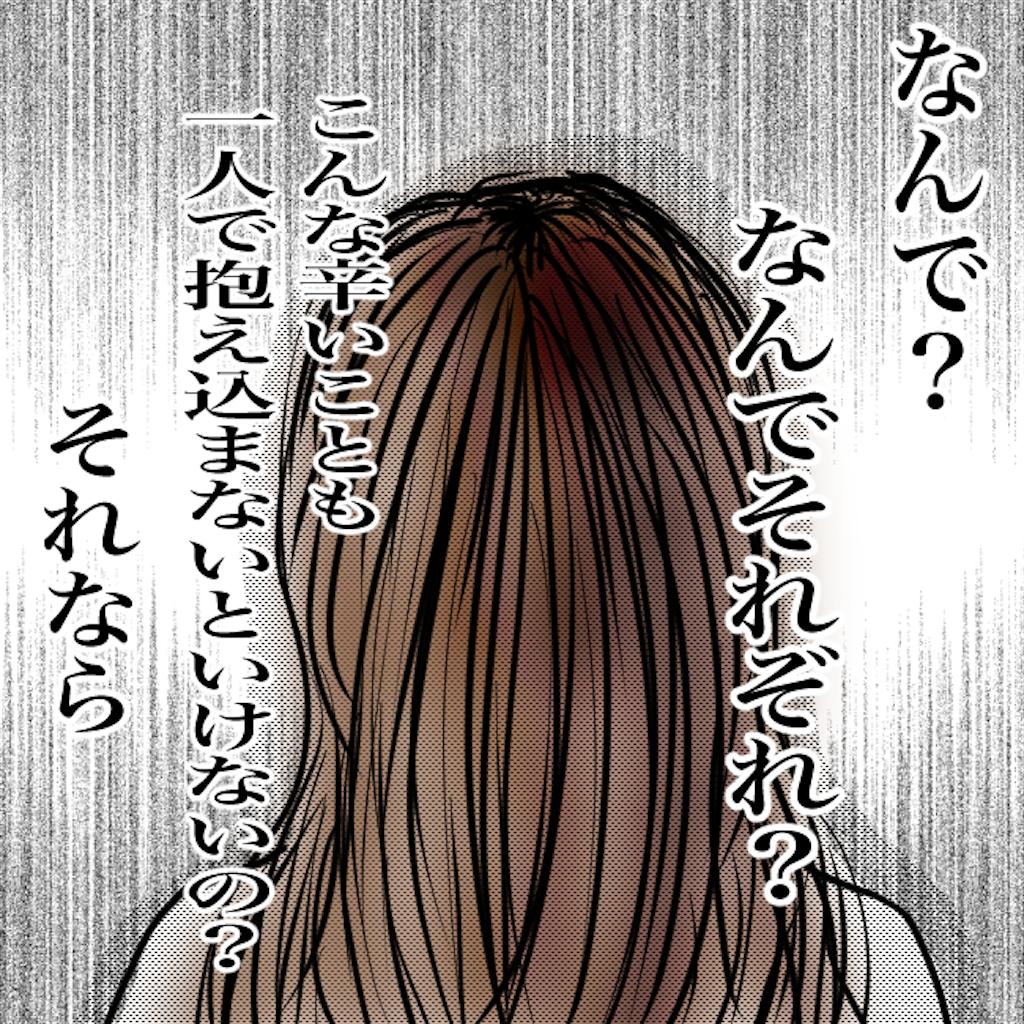 f:id:matsunon:20200730234141p:image