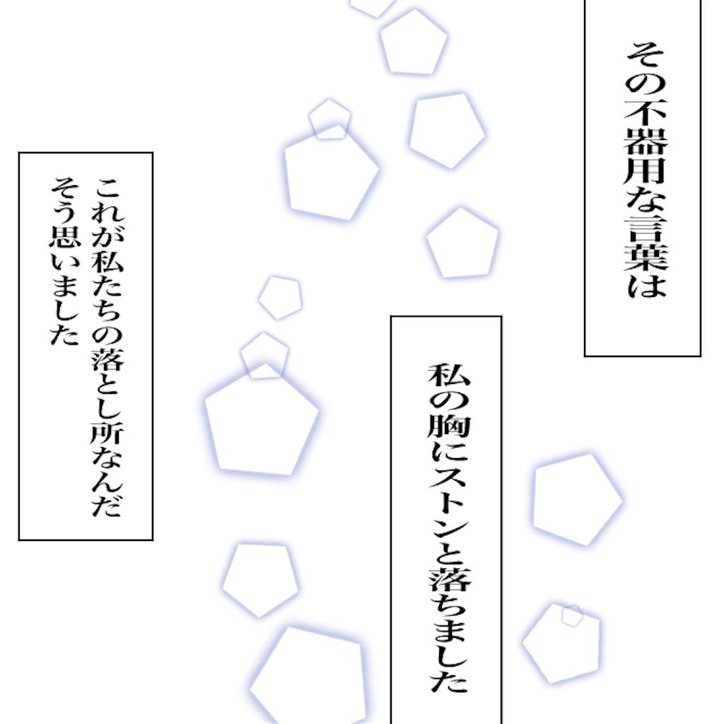 f:id:matsunon:20200730234240p:image