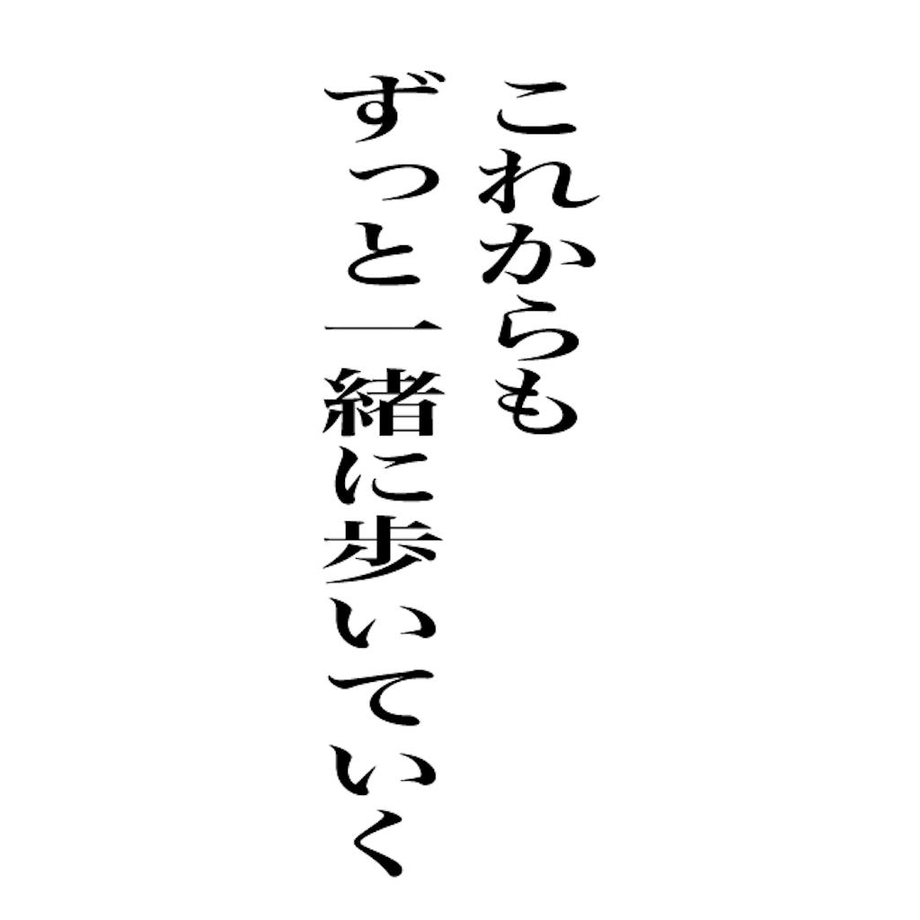 f:id:matsunon:20200730234306p:image