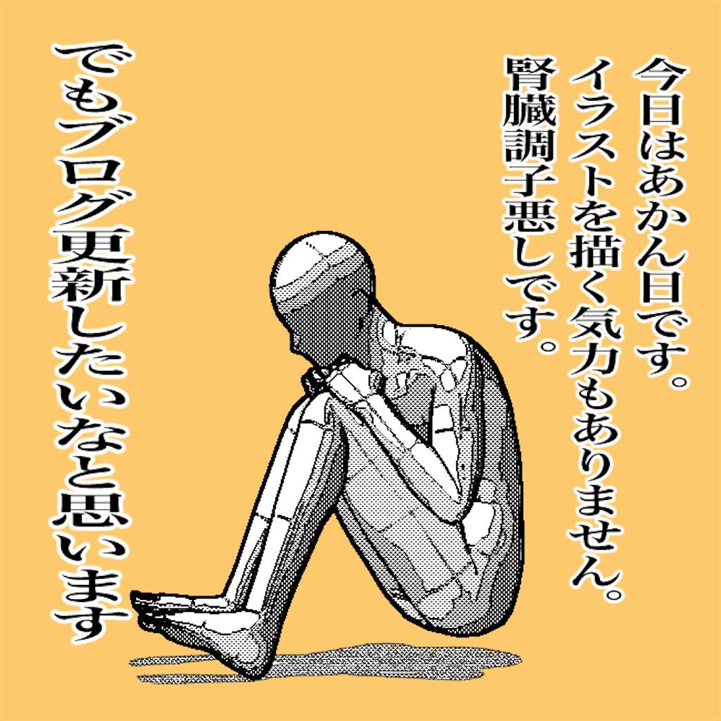 f:id:matsunon:20200802234606p:image