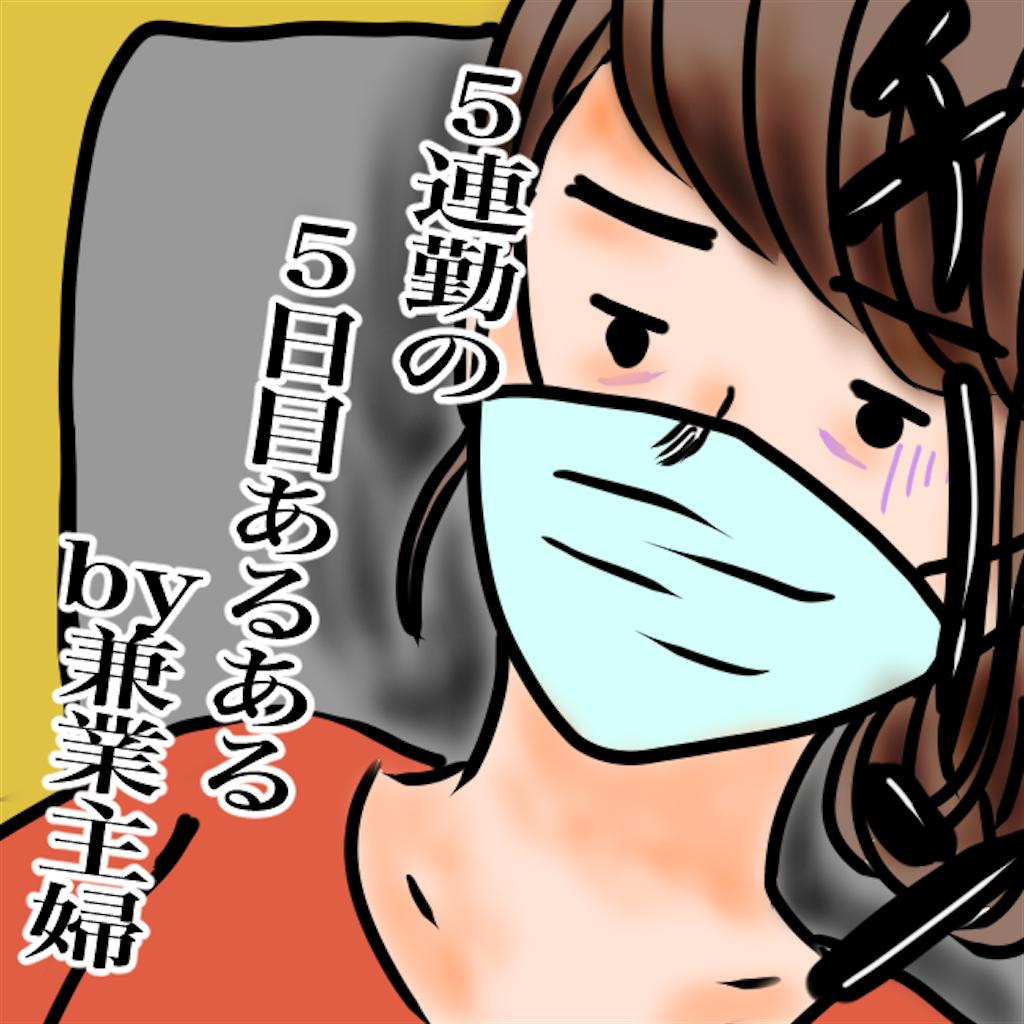 f:id:matsunon:20200807201901p:image