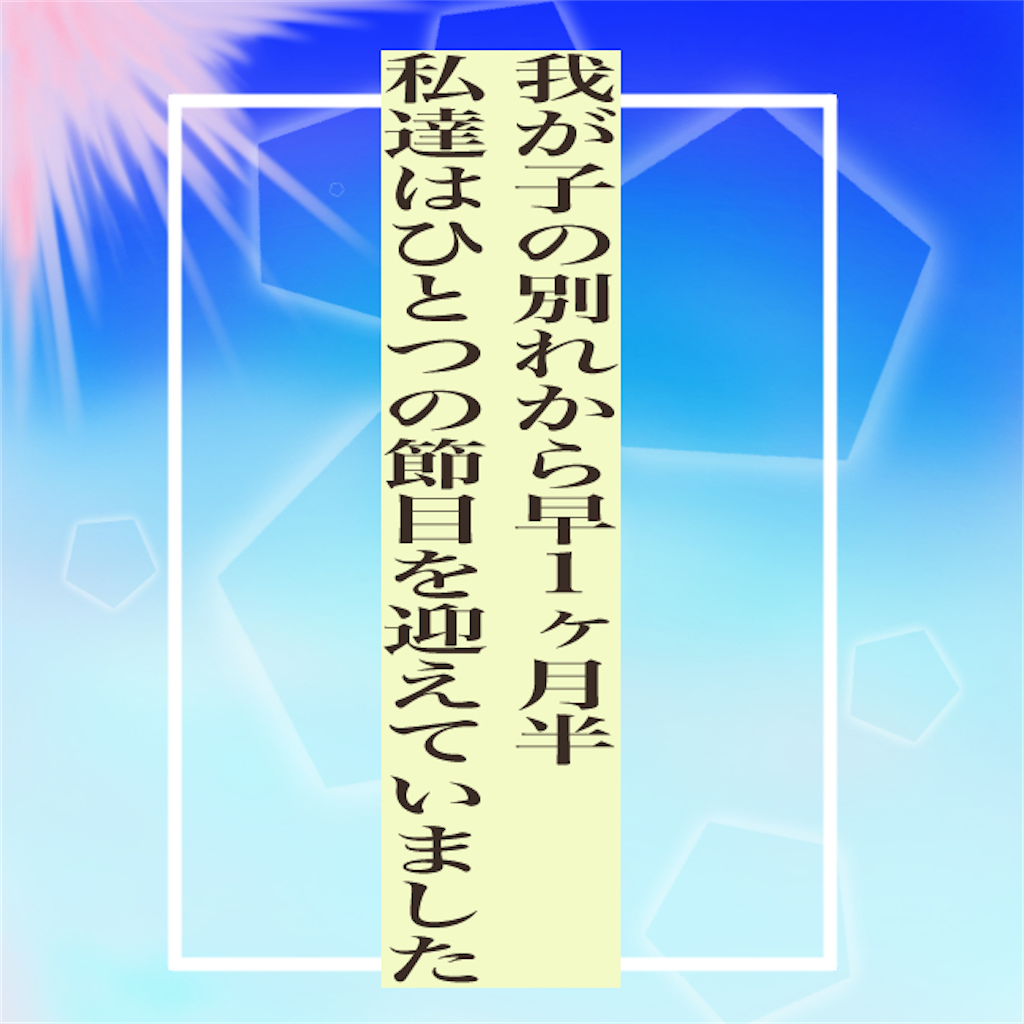 f:id:matsunon:20200813025328p:image
