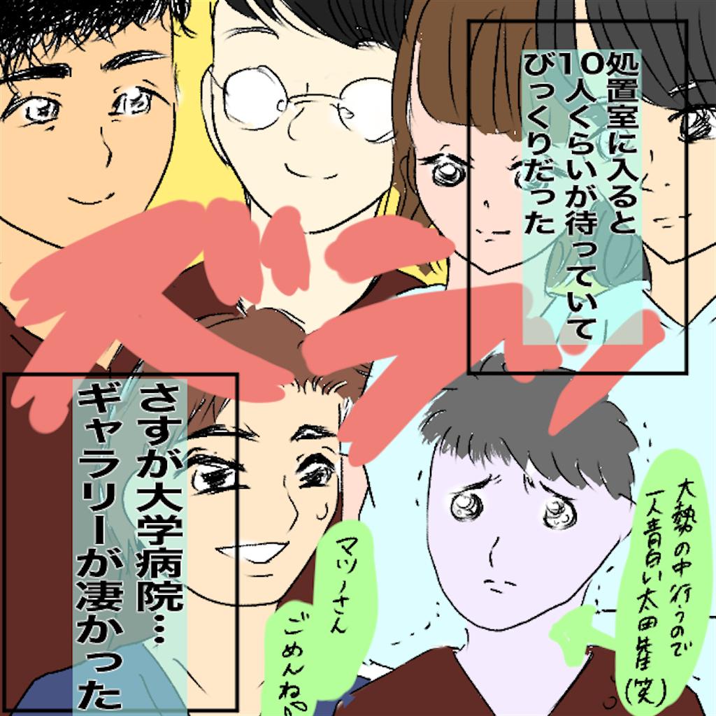 f:id:matsunon:20200816211242p:image