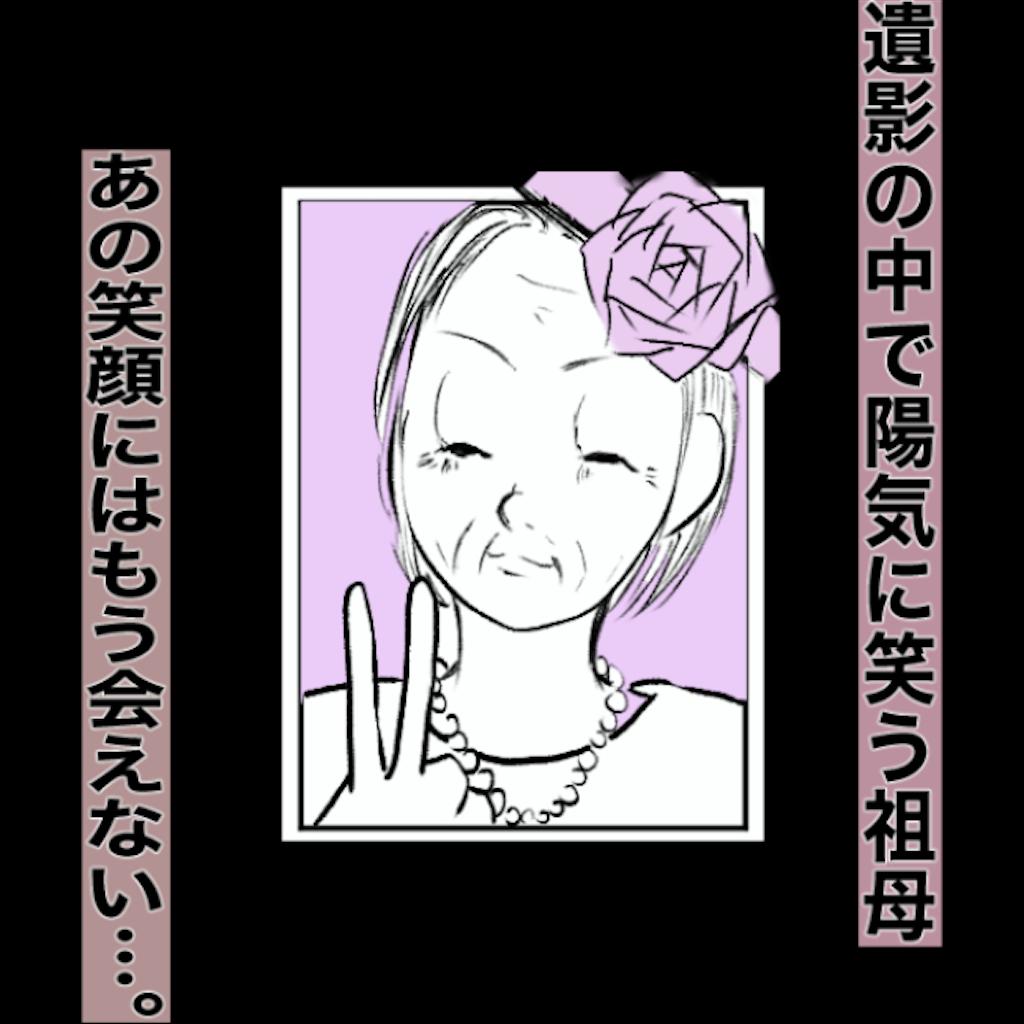 f:id:matsunon:20200819142159p:image