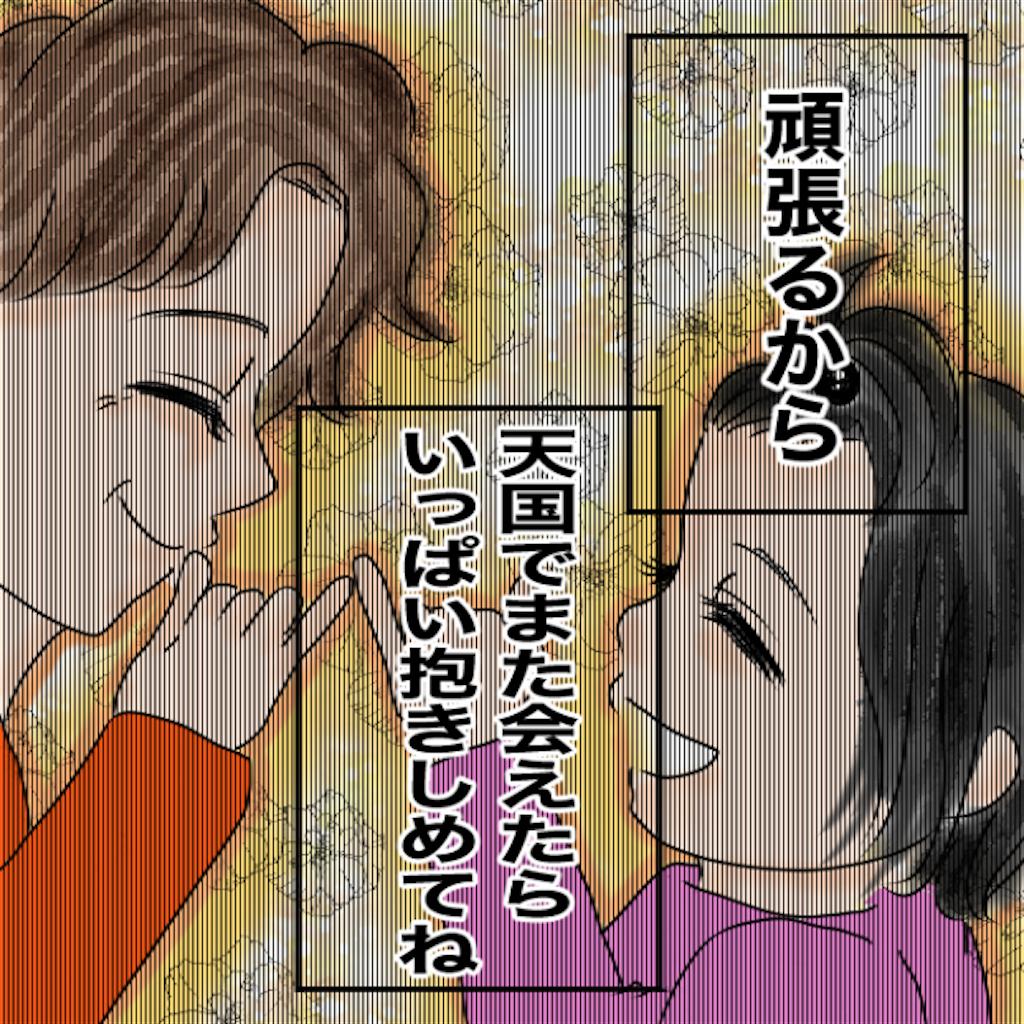 f:id:matsunon:20200819142322p:image