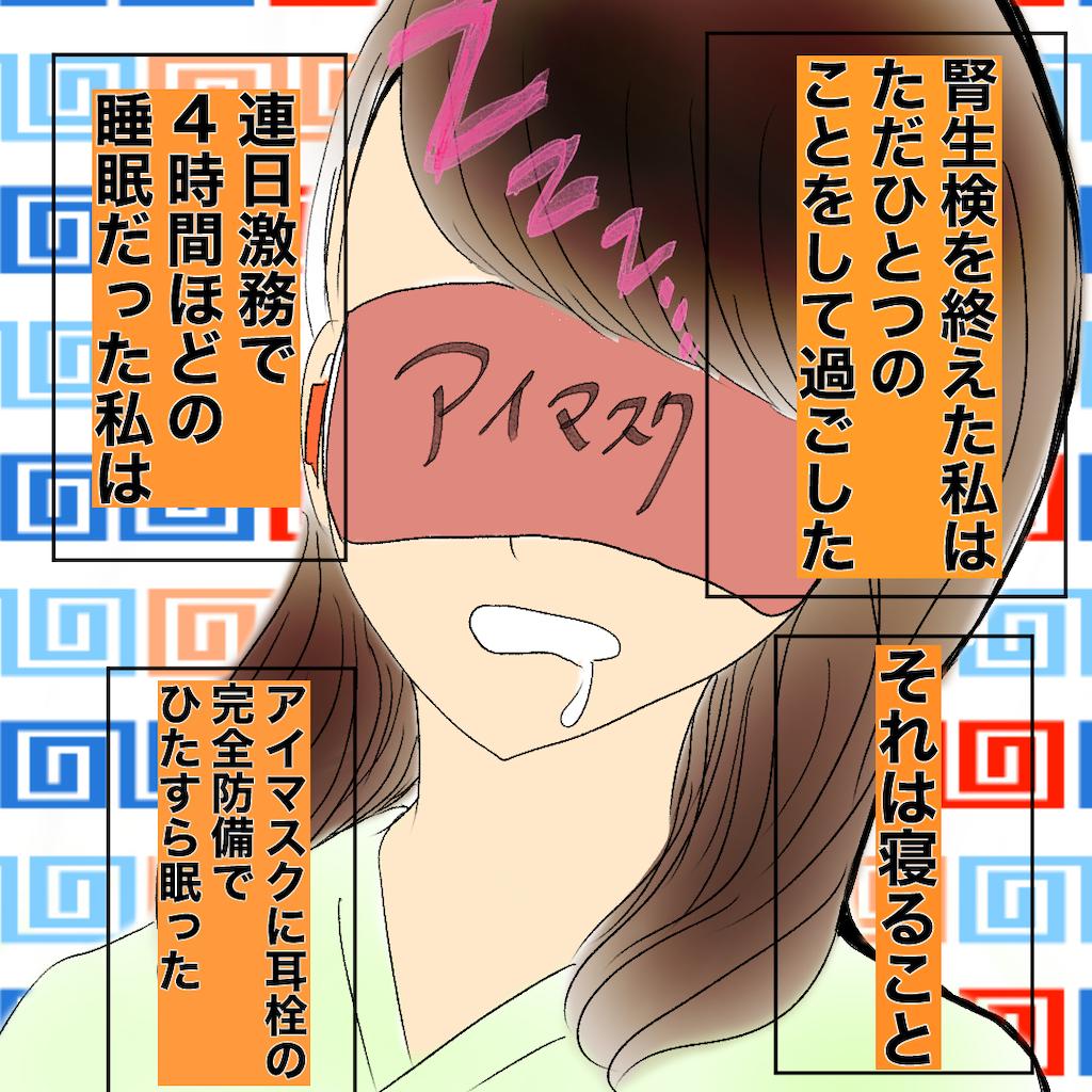 f:id:matsunon:20200902074903p:image
