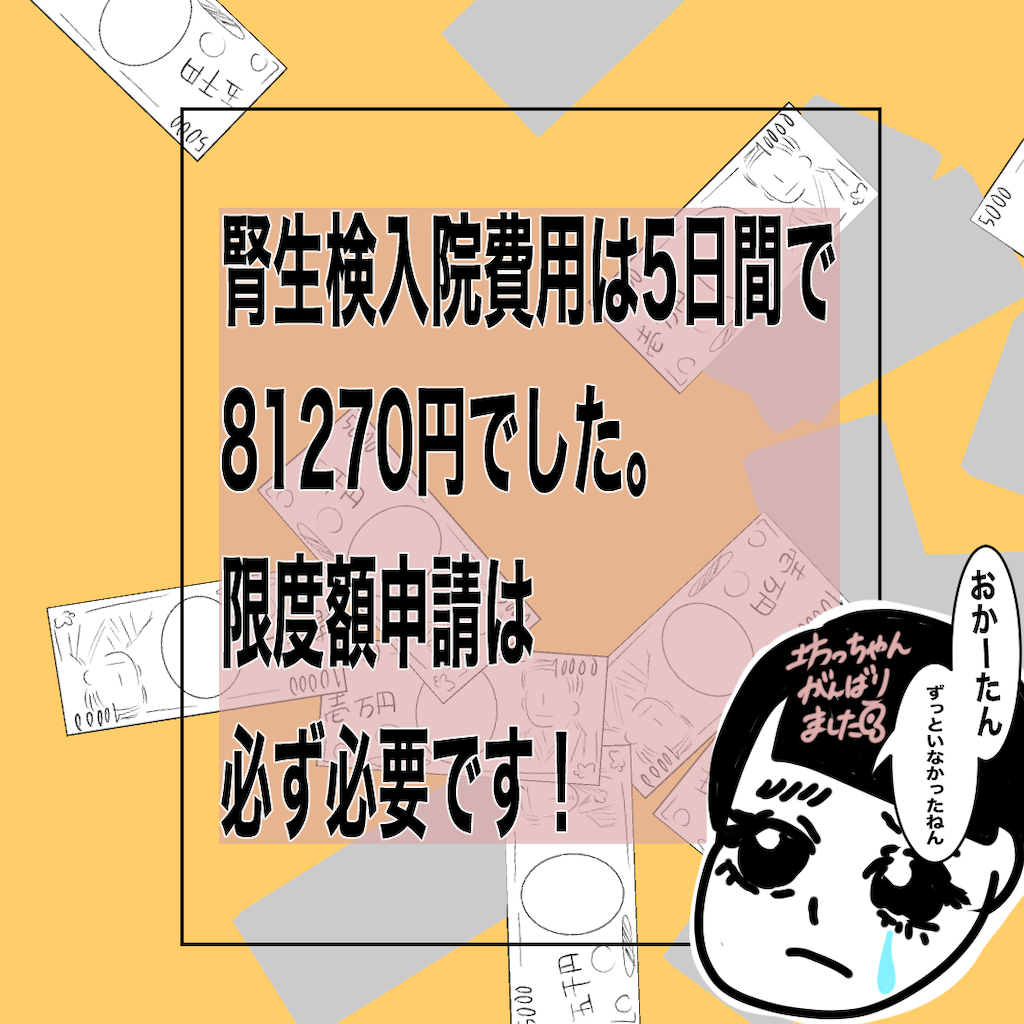 f:id:matsunon:20200902074944p:image