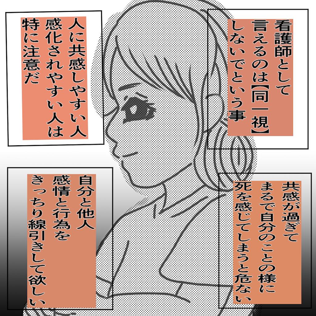 f:id:matsunon:20200928220444p:image